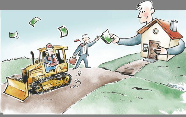 Οι φόροι, τα πρόστιμα και οι προϋποθέσεις για την τακτοποίηση | tanea.gr