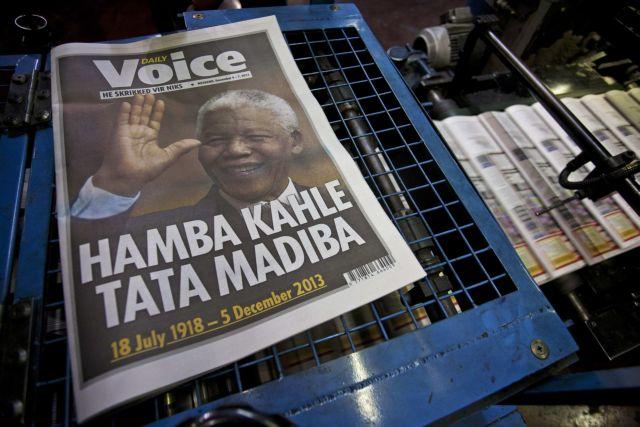 Μικρό ανθολόγιο σπουδαίων σκέψεων του Νέλσον Μαντέλα | tanea.gr