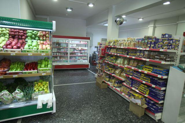 Ερευνα από την Επιτροπή Ανταγωνισμού για τις πρακτικές που ακολουθούνται στα σούπερ μάρκετ | tanea.gr