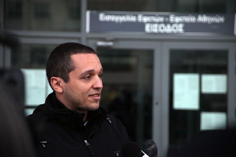Στις 11 Ιανουαρίου θα απολογηθούν τελικά οι τρεις βουλευτές της Χρυσής Αυγής | tanea.gr