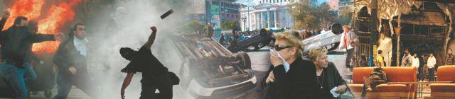 Δεκέμβριος 2008: Οι ημέρες της φωτιάς που έκαψαν την κυβέρνηση Καραμανλή και τον ΣΥΡΙΖΑ | tanea.gr