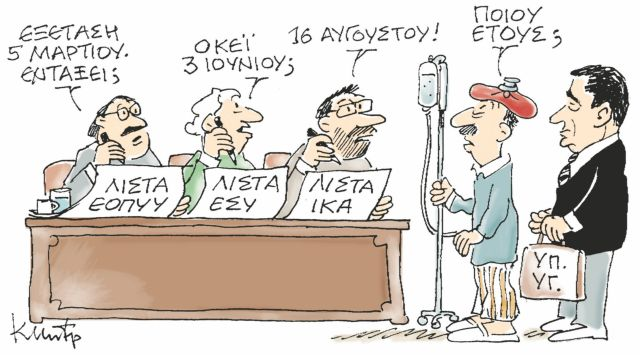 Ο Κώστας Μητρόπουλος σατιρίζει την επικαιρότητα  07-12-2013,1 | tanea.gr