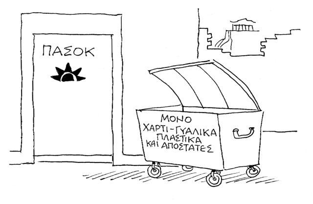 Ο Κώστας Μητρόπουλος σατιρίζει την επικαιρότητα  07-12-2013,4 | tanea.gr