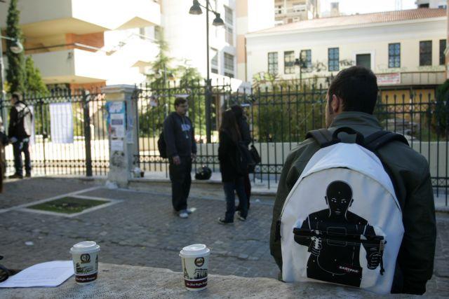 Απεργία με ασπίδα τις καταλήψεις | tanea.gr