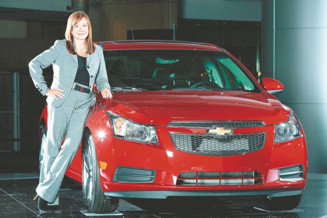 Γυναικεία χέρια θα κρατούν το τιμόνι της αμερικανικής General Motors   tanea.gr