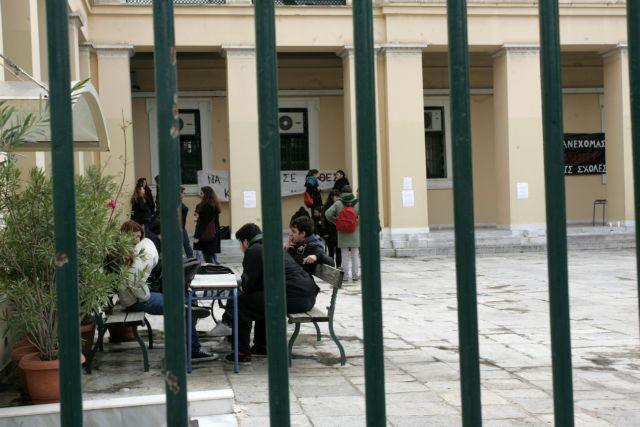 Εμφύλιος στους διοικητικούς | tanea.gr