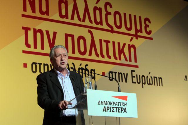 Κουβέλης: «Δεν μας ήθελαν στην κυβέρνηση όταν εξασφαλίστηκαν οι δόσεις» | tanea.gr