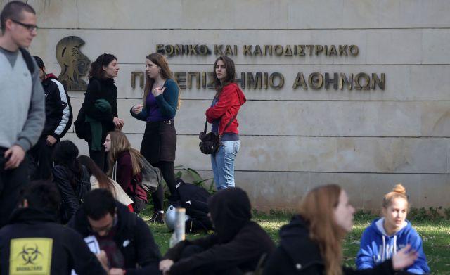 Πανεπιστήμιο Αθηνών: Τα μαθήματα ξεκίνησαν, τα προβλήματα συνεχίζονται   tanea.gr
