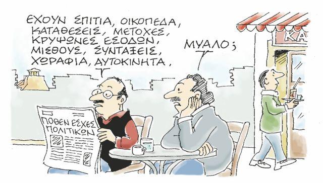 Ο Κώστας Μητρόπουλος σατιρίζει την επικαιρότητα  18-12-2013 | tanea.gr