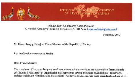 «Κύριε Ερντογάν, μη μετατρέψετε τα βυζαντινά μνημεία σε τζαμιά» | tanea.gr