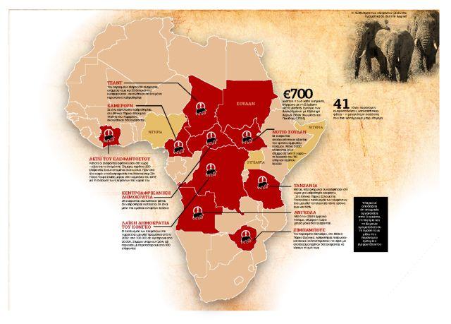Ακολουθώντας τα γενετικά ίχνη των ελεφάντων | tanea.gr