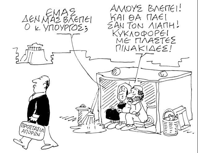 Ο Κώστας Μητρόπουλος σατιρίζει την επικαιρότητα  21-12-2013,1 | tanea.gr