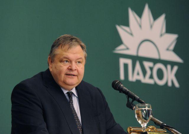 ΠΑΣΟΚ: Στόχος στις εκλογές, η τρίτη θέση   tanea.gr