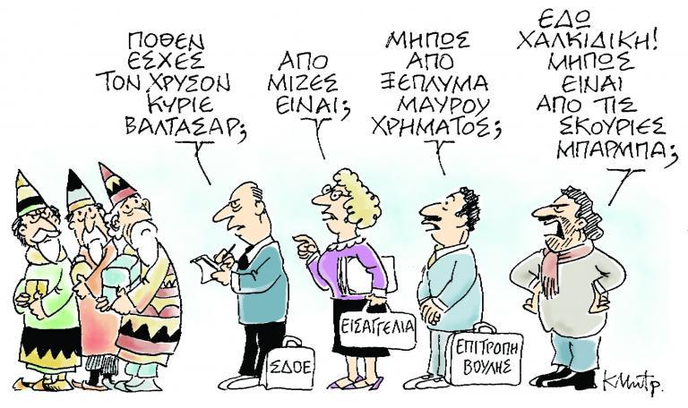 Ο Κώστας Μητρόπουλος σατιρίζει την επικαιρότητα 12-12-2013,3 | tanea.gr