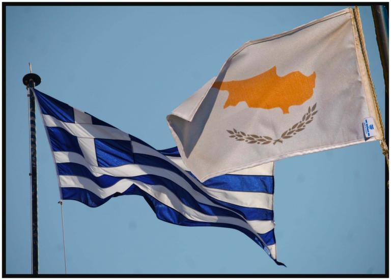 Οι Κύπριοι δεν εμπιστεύονται τους πολιτικούς, σύμφωνα με το Ευρωβαρόμετρο | tanea.gr