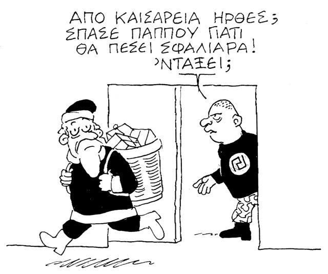 Ο Κώστας Μητρόπουλος σατιρίζει την επικαιρότητα  28-12-2013,5 | tanea.gr