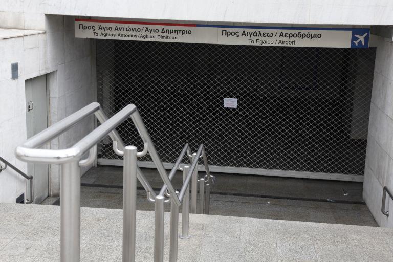 Κλειστός ο σταθμός του Μετρό στο Σύνταγμα λόγω συλλαλητηρίου | tanea.gr