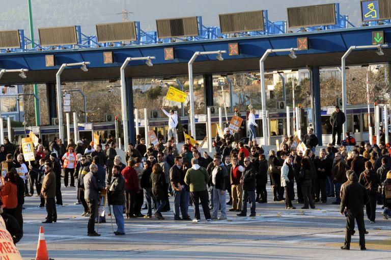 Σε κινητοποίηση στα διόδια Αφιδνών προχωρούν κάτοικοι τριών δήμων την Κυριακή   tanea.gr