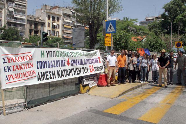 Απεργούν τη Δευτέρα οι εργαζόμενοι στο Μετρό της Θεσσαλονίκης | tanea.gr