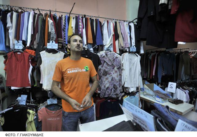 Στροφή των καταναλωτών: «Τίποτα δεν πετιέται» | tanea.gr