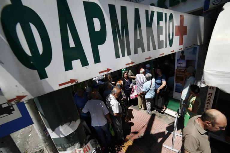 Πανελλήνιος Φαρμακευτικός Σύλλογος: «Τα φάρμακα δεν μπορούν να πωληθούν σε σούπερ μάρκετ ή παιγνιδάδικα»   tanea.gr