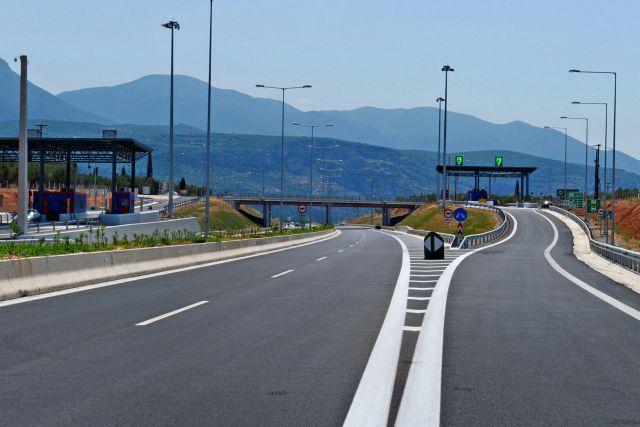 Τη χορήγηση 55 εκατ. ευρώ για τον αυτοκινητόδρομο της Κατερίνης ενέκρινε η ΕΕ | tanea.gr