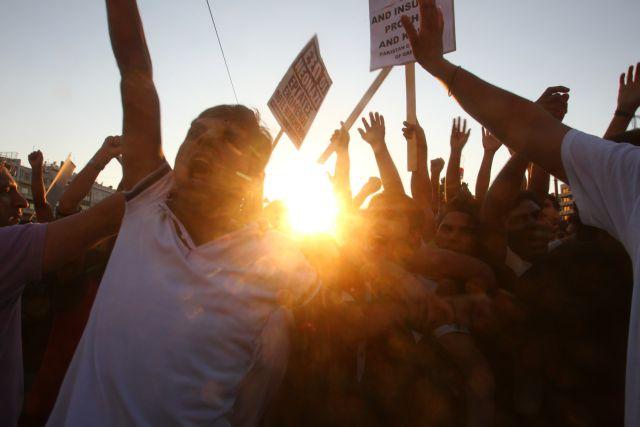 Αντιρατσιστικό συλλαλητήριο στο κέντρο της Αθήνας για το Φαρμακονήσι | tanea.gr