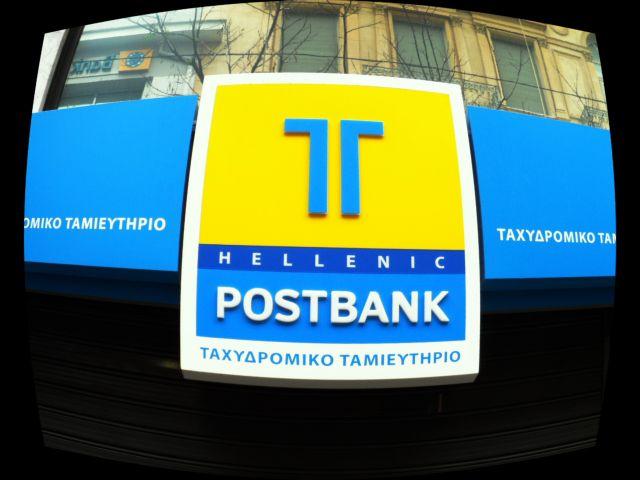 Ελεύθερος με περιοριστικούς όρους ο πρώην αναπληρωτής γενικός διευθυντής του ΤΤ   tanea.gr