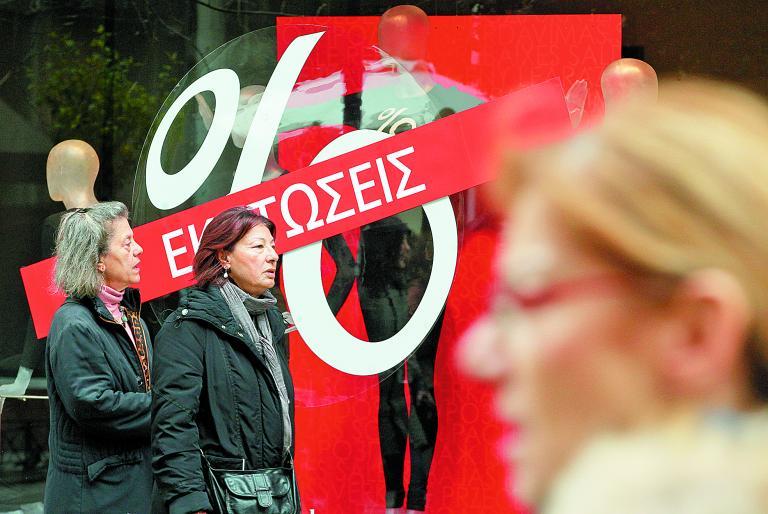 Ανοικτά τα καταστήματα την Κυριακή 19 Ιανουαρίου   tanea.gr