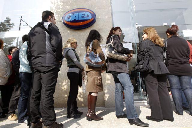 Eurostat: «Πρωταθλήτρια» στην ανεργία η Ελλάδα - αυξήθηκε στο 27,8% τον Οκτώβριο | tanea.gr