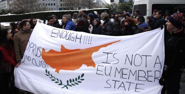 Αυστρία: «Η τρόικα έβαλε το πιστόλι στον κρόταφο της Κύπρου» γράφει η Die Presse | tanea.gr