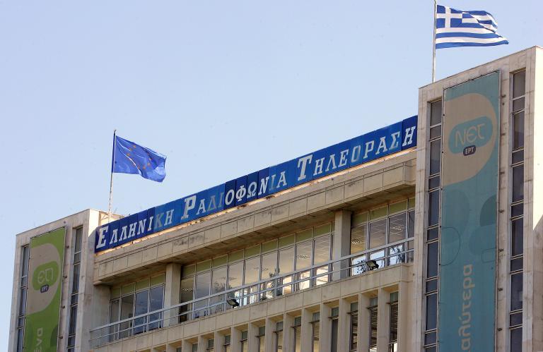 ΕΣΗΕΜ-Θ και Νομαρχιακή ΠΑΣΟΚ διαμαρτύρονται για την απουσία καναλιού της ΝΕΡΙΤ με έδρα τη Θεσσαλονίκη   tanea.gr