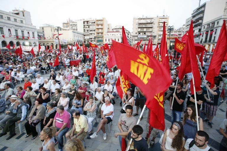 ΚΚΕ: «Οι υποσχέσεις για κάποια ψίχουλα δεν αποτελούν ανακούφιση» | tanea.gr
