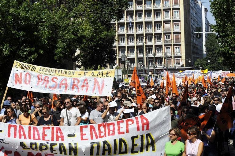 Συγκεντρώσεις διαμαρτυρίας εξήγγειλε η ΑΔΕΔΥ για Τετάρτη και Πέμπτη   tanea.gr