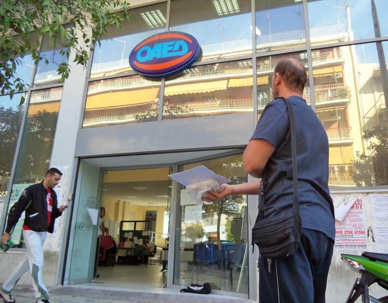 Στον ΟΑΕΔ η ευθύνη για τις προσλήψεις στα προγράμματα Κοινωφελούς Εργασίας | tanea.gr