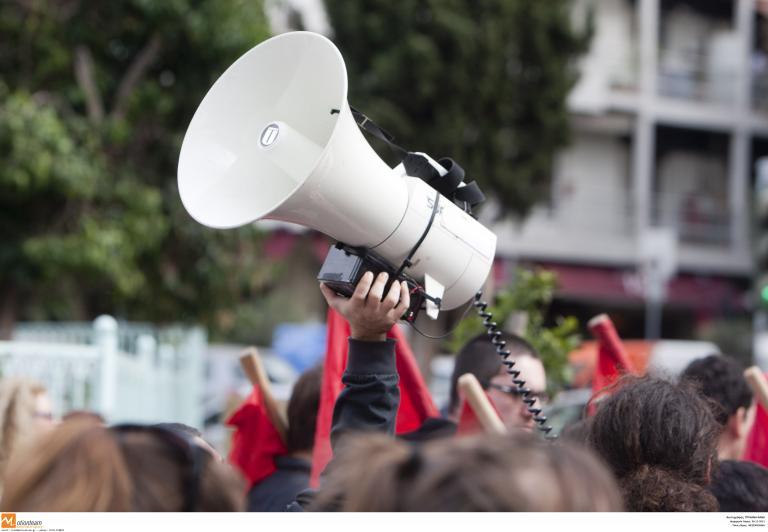 Συλλαλητήριο του ΠΑΜΕ κατά του νομοσχεδίου για την υγεία στις 4 Φεβρουαρίου   tanea.gr