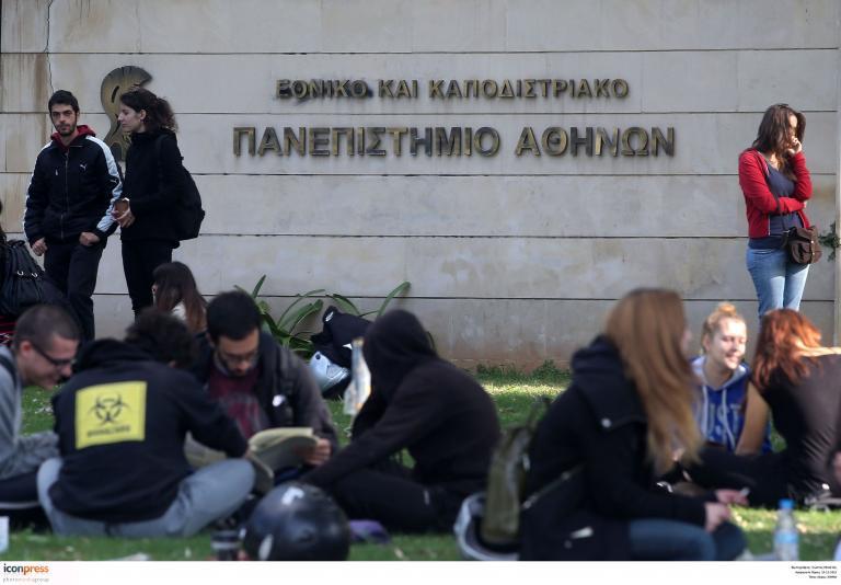 Η κοσμητεία της Φιλοσοφικής Σχολής προκαλεί νέο εμφύλιο στο Καποδιστριακό Πανεπιστήμιο | tanea.gr