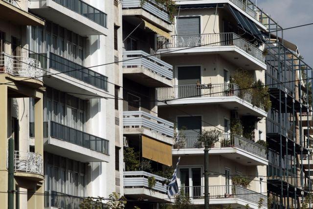 Εως 22 Φεβρουαρίου οι δηλώσεις για την προστασία α' κατοικίας από πλειστηριασμό   tanea.gr