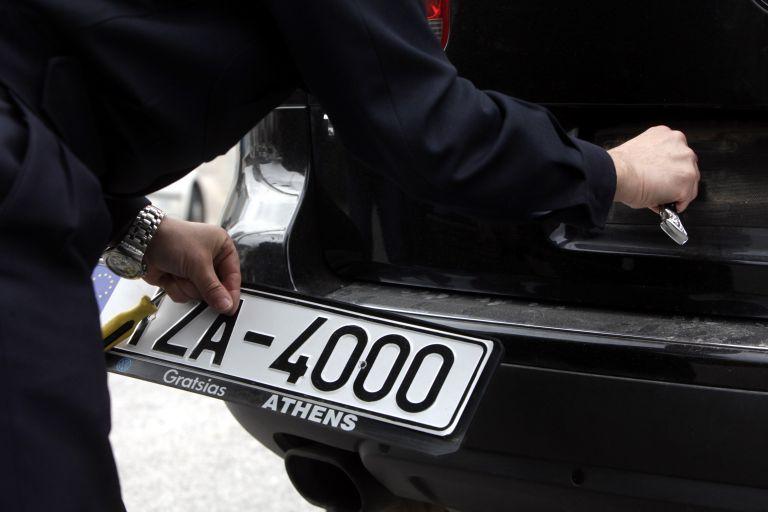 Βολιώτης κατέθεσε τις πινακίδες του τζίπ του και το κυκλοφορούσε με τους αριθμούς της συζύγου του | tanea.gr