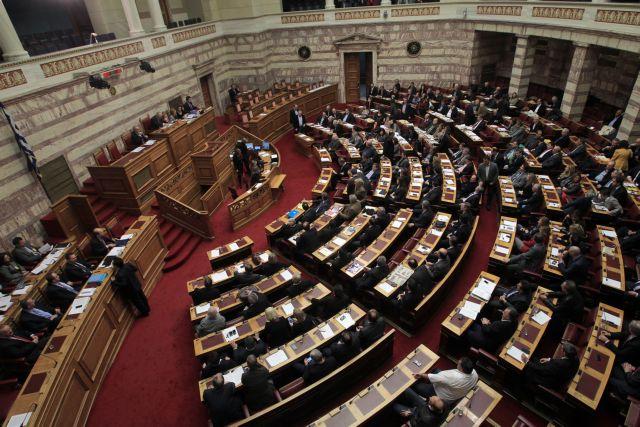 Οξεία αντιπαράθεση ΝΔ - ΣΥΡΙΖΑ στη Βουλή για την τρομοκρατία   tanea.gr