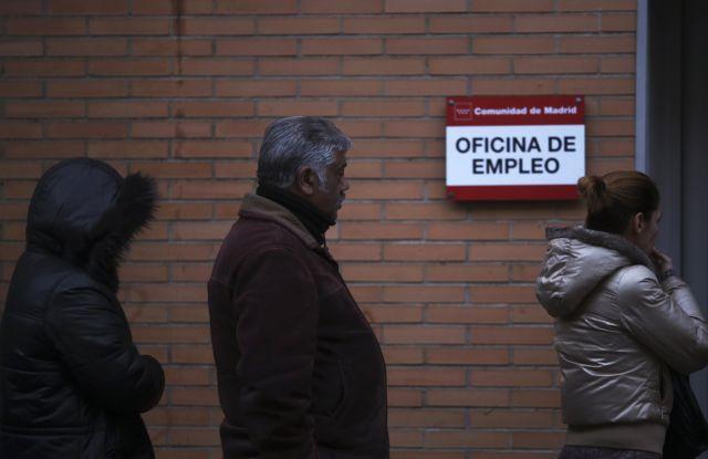 Η Ισπανία εξέρχεται και τυπικά από το Μνημόνιο | tanea.gr