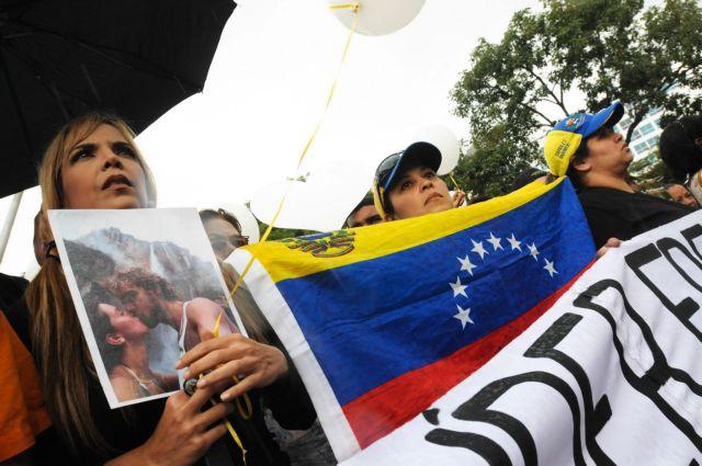 Και οι σαπουνόπερες στο στόχαστρο του Μαδούρο για την εγκληματικότητα της Βενεζουέλας   tanea.gr