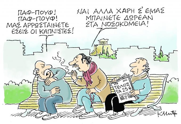 Ο Κώστας Μητρόπουλος σατιρίζει την επικαιρότητα  10-01-2014 | tanea.gr