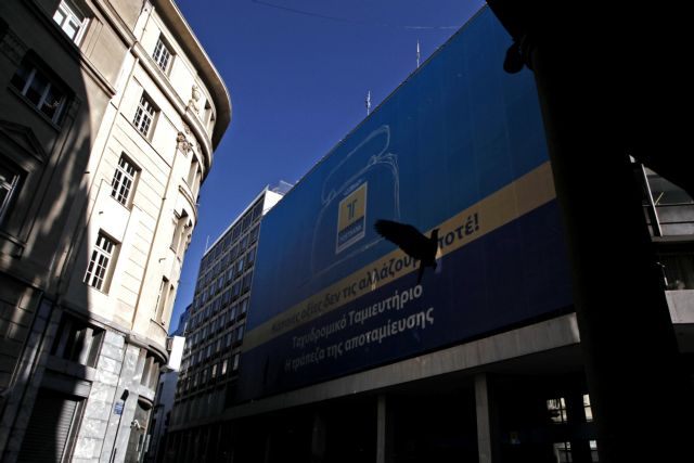ΣΥΡΙΖΑ: «Σκάνδαλο με πολιτικές προεκτάσεις η υπόθεση του ΤΤ»   tanea.gr