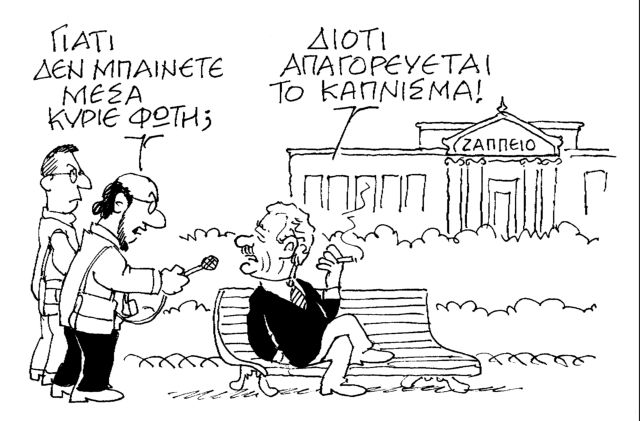 Ο Κώστας Μητρόπουλος σατιρίζει την επικαιρότητα  11-01-2014,3 | tanea.gr