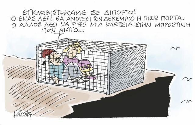 Ο Κώστας Μητρόπουλος σατιρίζει την επικαιρότητα  11-01-2014,6   tanea.gr