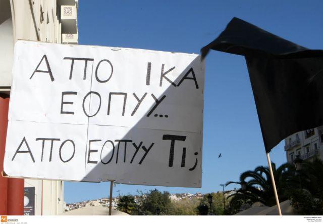 Κάθε οικογένεια και ο γιατρός της | tanea.gr