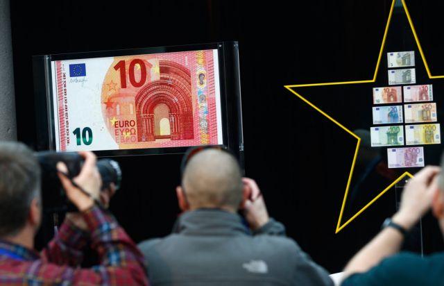 Παρουσιάστηκε το νέο χαρτονόμισμα των 10 ευρώ | tanea.gr