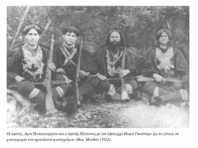 Εκατό χρόνια βουτηγμένα στο αίμα και τον μύθο   tanea.gr