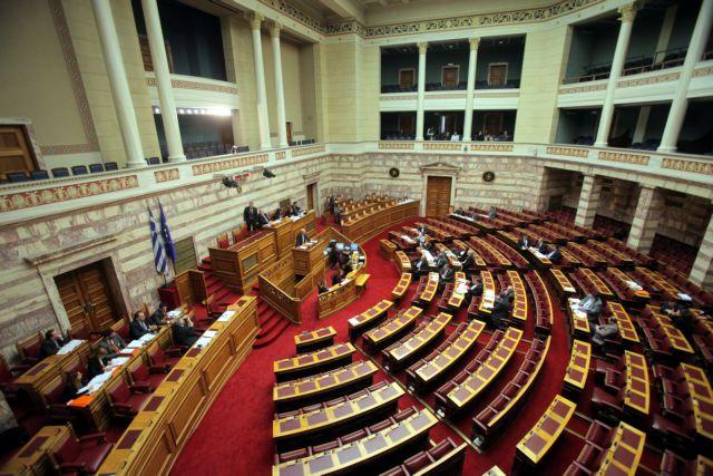 Βραβεύθηκαν τρεις υπάλληλοι της Βουλής για την εργατικότητά τους | tanea.gr